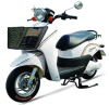 Electric Bike (TDR038Z-97)