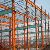 Logistics Warehouse, Steel Structurel Buildings, Flexible Steel Structure (SS-46)
