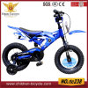 Motor Bike for Child Bike/Sports Mini Bicycle
