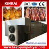 Hot Air Circulating Sausage Drying Machine/ Dehydrator for Meat/ Beef Jerky
