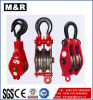 Reliable Snatch Pulley Block with High Quality