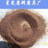 Garnet Sand for Sandblasting 80 Mesh