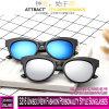 3216 Unisex New Fashion Personality Style Sunglasses
