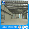 Durable Light Metal Prefab Steel Structure Buildings