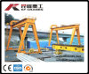 80ton Widely Used Mh Type Electric Hoist Gantry Crane