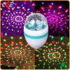 Hot Selling 3W 5W RGB LED Rotating Disco Bulb for Stage Disco Bars Best Price