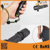 Telescopic Zoom CREE T6 LED Rechargeable LED Flashlight (POPPAS- S16)