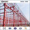 Easy Installation Prefabricated Steel Structure for Warehouse Large Span