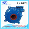 Dredge & Gravel Centrifugal Slurry Pump Series G (H)