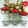 Famous Brand Chilli Sauce Storage Glass Bottle with Airtight Lids