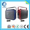 Speaker (CH70193)