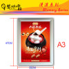 Customized Cambered Surface Art Frame Picture Frame