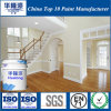 Hualong Beige Interior Latex Emulsion Wall Paint