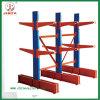 Metal Furniture Storage Rack Cantilever Rack (JT-C05)