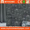 Pure Paper Wall Paper Black Design