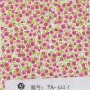 Tsautop 0.5/1m Width Flower Water Transfer Printing Film Hydrographic Film