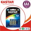 China Manufacturer Hot Sell AAA Battery 1.5V Super Power Battery