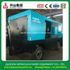 Kaishan LGCY-26/25 Cummins Large Air Flow Two Stage Screw Air Compressor