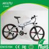 """26"""" Folding Adult Electric Quad Bike Magnesium Alloy Wheels"""