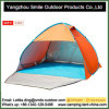 Hot Sale Camping Portable Steel Frame Pop-up Beach Shade Tent