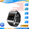 Newly Released Watch Phone in 2014