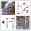 Heavy Duty Storage Rack (QH-ZX-01)