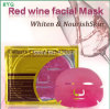 Collagen Crystal Series Red Wine Facial Mask Whitening and Moisturizing Facial Mask