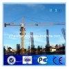 Hoist Crane (QTZ40(HS4209))