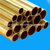 "7/8""X0.5mm Soft Annealed Heat Exchanger Brass Tube"