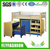 Popular Steel Bunk Bed with Cabinet for Wholesale (BD-12)