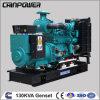 130kVA Open Type Diesel Generator