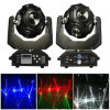 Disco DJ Club LED Moving Head Beam Studio Lighting
