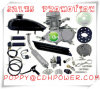 Gas Bike 66cc/80cc Engine Kit From Bicycle Engine Kit Factory
