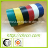 The Biggest Manufacturer of PVC Electrical Insulation Tape