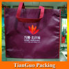 Printed Non-Woven Fabric Bag (NW-07TG)
