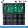 Outdoor P8 Modules Rental Use (320*160mm)
