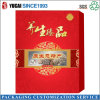 Festival Red Paper Box Packing Box
