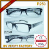 Fashion New Wide Frame Reading Glasses for Men (R250)