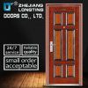 Six Square Heat Transfer Printing Color Steel Door
