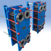 Gasketed Plate Heat Exchanger for District Heating Application