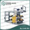 Small Letterpress Two Colors Flexo Plastic Printing Machinery