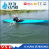 5.0m Professional One Person Sit in Ocean Kayaks for Sale