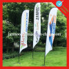 Free Design Cheap Feather Banner Stand