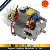 Universal AC Concrete Mixer Motor