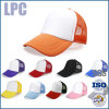 2016 OEM Cheap Wholesale Printed Sports Snapback Visors
