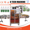 Plastic Cup Shrink Sleeve Labeling Machine