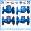 Flange Water Meter Size Dn15-40mm