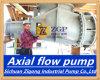 Axial Flow Pump of SS304, SS316, SS316L, Duplex Stainless Steel, CD4MCU, 2205, Titanium, Monel