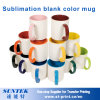 Sublimation Color Changing Mugs Colorful Ceramic Porcelain Blank White Mug