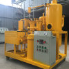 50L/Hour Used Cooking Oil Coconut Oil Filter Machine (COP-50)